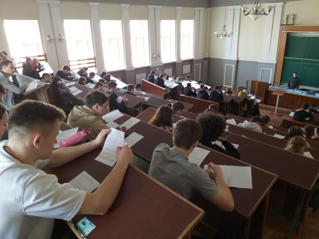 I етап Всеукраїнської студентської олімпіади з дисципліни «Фізика».