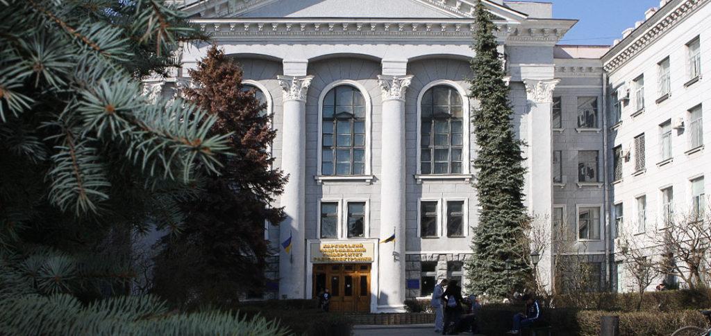ХНУРЕ увійшов до консолідованого рейтингу закладів вищої освіти України 2021 року