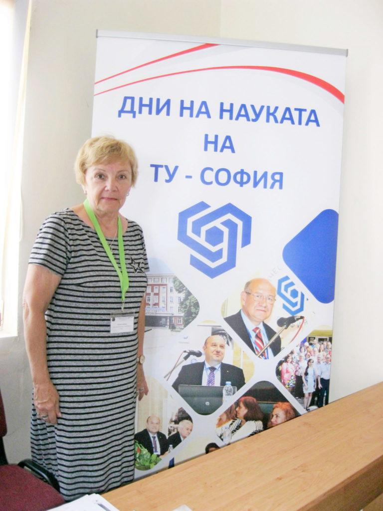 XXIX Міжнародний науковий симпозіум «Метрологія та метрологічне забезпечення»