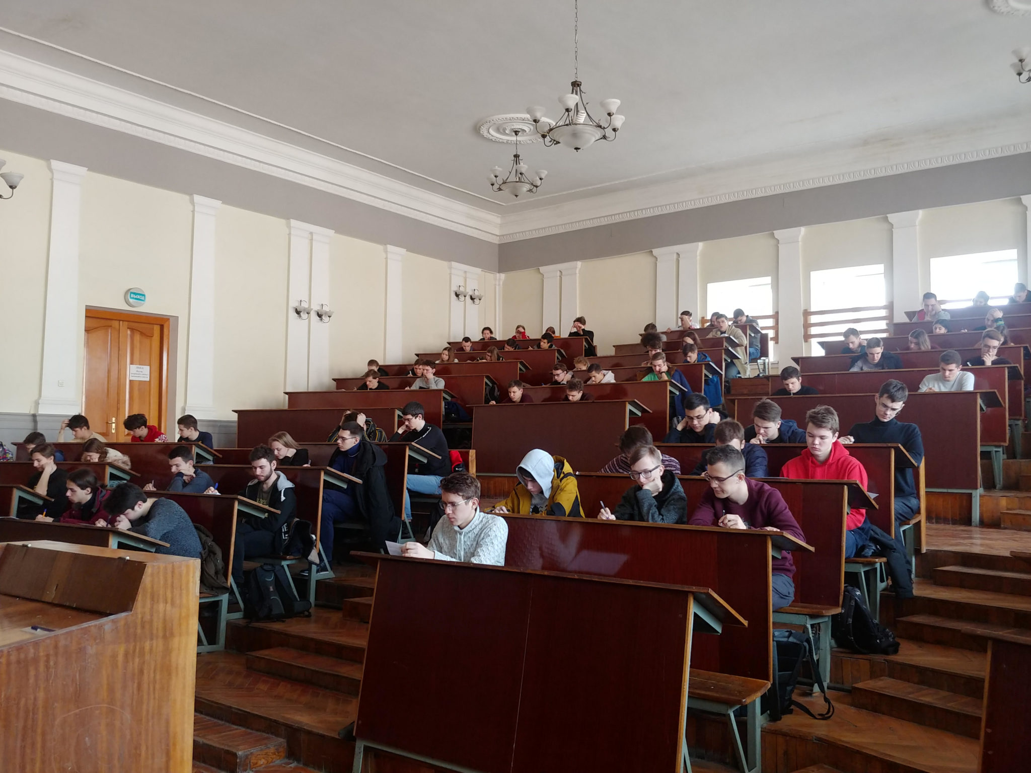 First stage of the All-Ukrainian Student Olympiad in Physics of the 2019/2020 academic year.