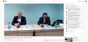 Засідання Науково-методичної ради Міністерства освіти і науки України