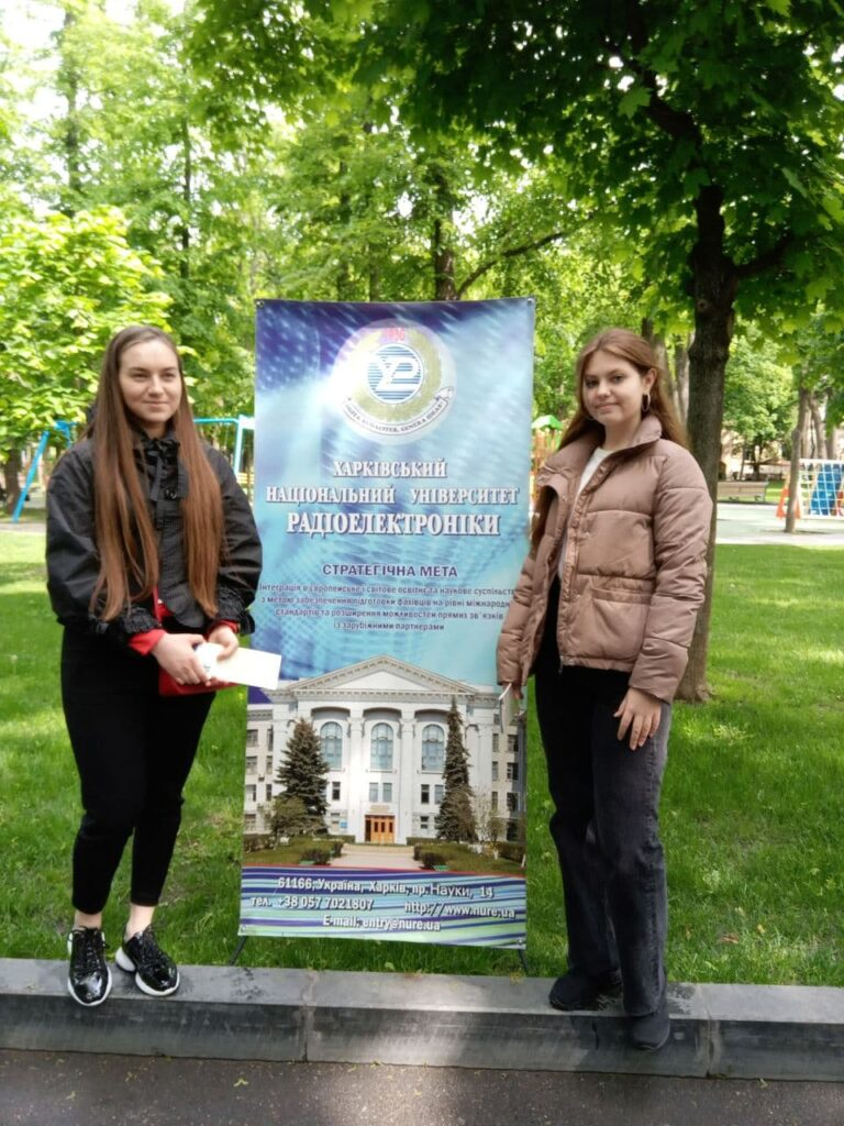 "NURE TOOK PART IN THE INTERNATIONAL EXHIBITION ""EDUCATION OF KHARKIV REGION – 2021"""